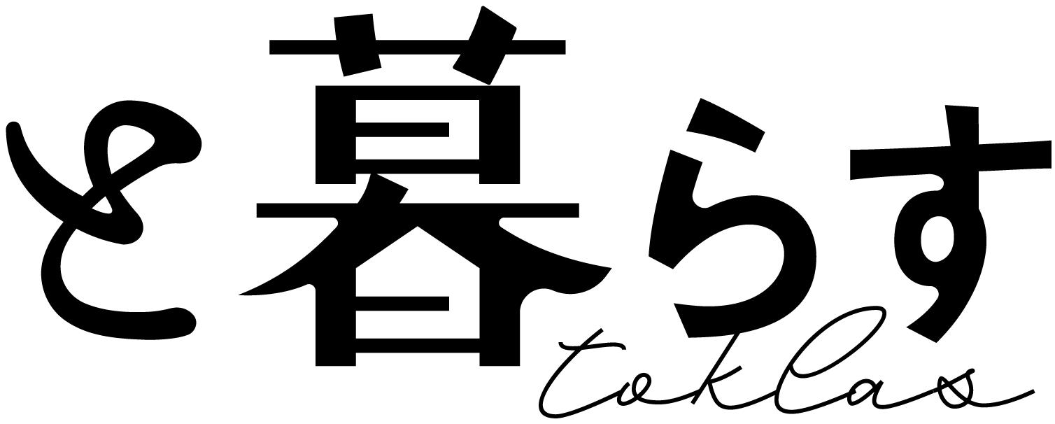 と暮らす|バンコクのカフェ、ランチ、美容院情報を網羅するライフスタイルマガジン「と暮らす」