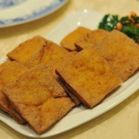 シェフマン特製 豆腐の揚げもの