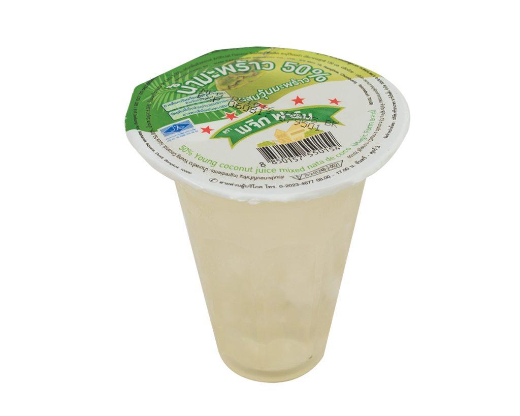 coconut_seven-5
