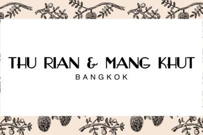 『THU RIAN & MANG KHUT』定休日についてお詫びと訂正