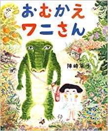 世界の子どもたちの幸せを願って書くこと「児童文学作家の仕事」~児童文学作家によるトークセッション~