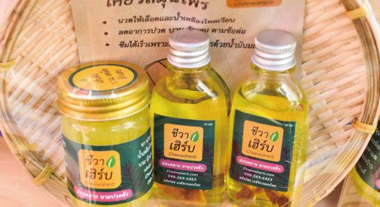 EAT ORGANIC②バンコクオーガニックマーケット、デリバリー情報