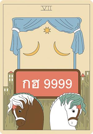 Card-06