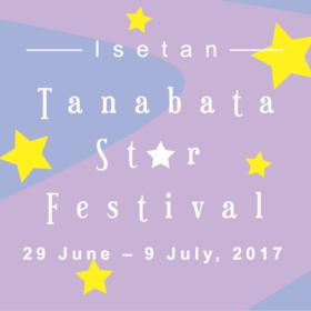 Tanabata _‰ๆ'œ1