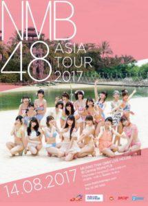 NMB48 ASIA TOUR Poster