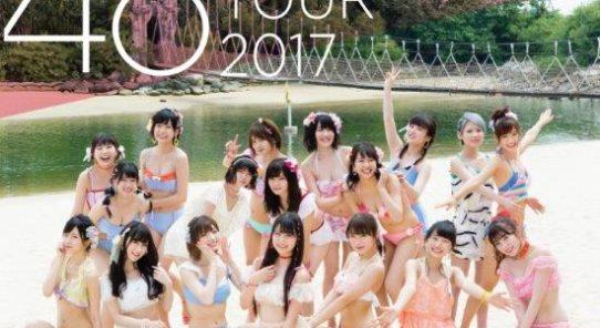 NMB48 ASIA TOUR 2017 2017年8月14日(月)