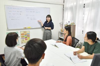 LABタイ語学校