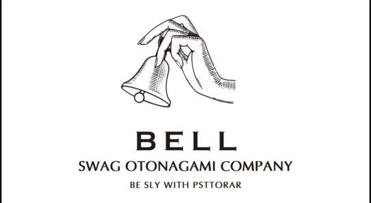今、話題!「Bell Hair」で先行ライン登録された方限定プレゼト企画実施!