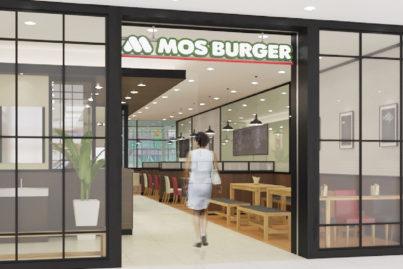 モスバーガー セントラルワールド店