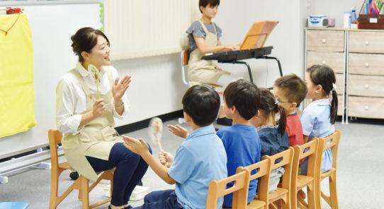 1歳から小学6年生まで 考える力を育む幼児教室