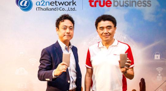 タイ大手キャリア True とa2network がクラウドSIM 搭載モバイルWi-Fi の業務提携を開始