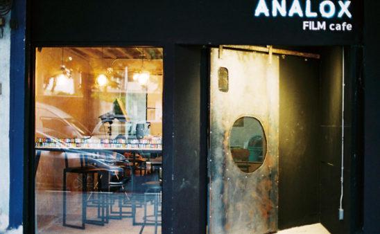アナロクス・フィルムカフェ
