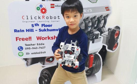 クリックロボット・エンジニア・ラーニング・センター