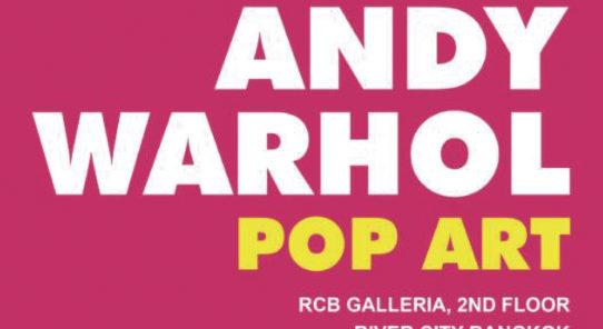 ANDY WARHOL POP ART 開催中