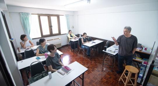 英語教室 EST インスタ開設!