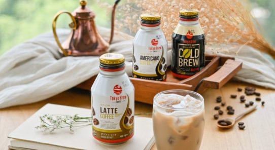本格派缶コーヒーシリーズに カフェラテが仲間入り