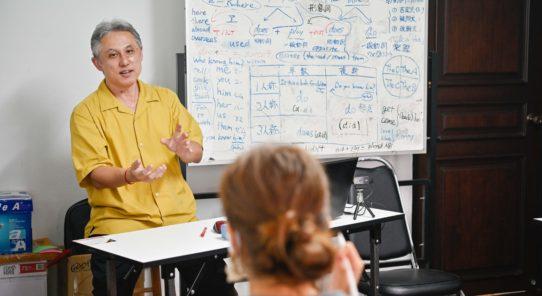 タイにいる間に英語を学び直したい!そんなあなたにおすすめの英語学校